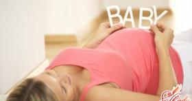 Обморок и головокружение при беременности
