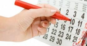 Календари для зачатия ребенка