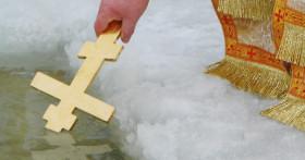 Красивые поздравления с Крещением 19 января в СМС