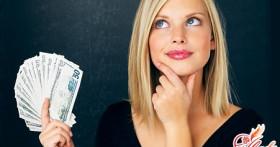 Как заставить работать деньги: секрет успеха