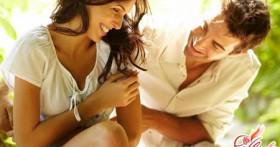 Чего хотят женщины от мужчин?
