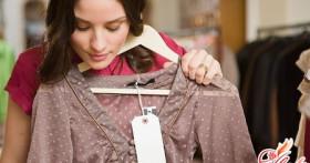 Как одеться на собеседование, чтобы понравиться работодателю