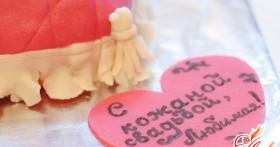 Кожаная свадьба: что подарить?