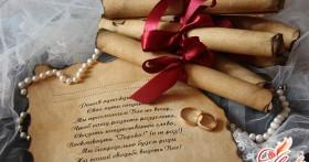 Как сделать пригласительные на свадьбу своими руками и удивить гостей?