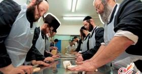 Рецепты еврейской кухни