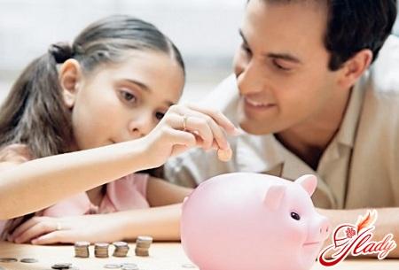 Домашний бюджет как вести