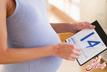 определение даты родов по дате зачатия