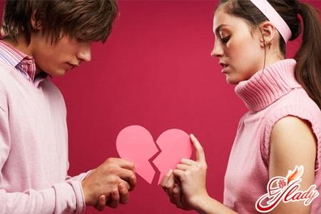 Как вернуть любимого человека, без которого жизнь не мила?
