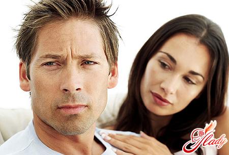 как вернуть бывшего мужа в семью
