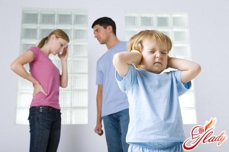 Банальные причины для развода