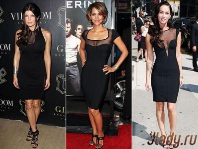 Маленькое черное платье: берем пример со звезд
