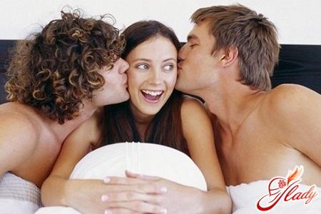 Жена не хочет секса втроем
