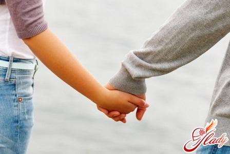 о дружбе между мужчиной и женщиной