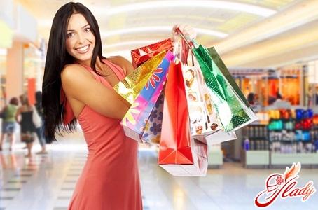 Магазин Одежды По Интернету