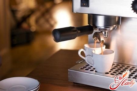 как выбрать кофеварка