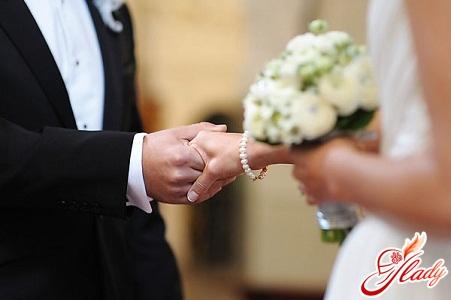 Свадьба. Организация свадебного мероприятия