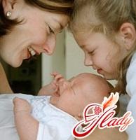 появление дома новорожденного