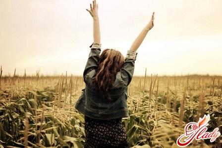 как добиться успеха в личной жизни правильно