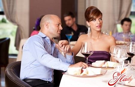 знакомства выйти замуж за обеспеченного человека