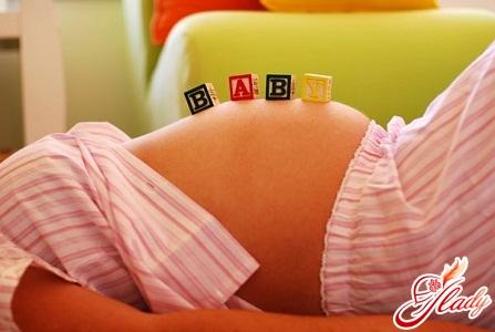 беременность 7 неделя