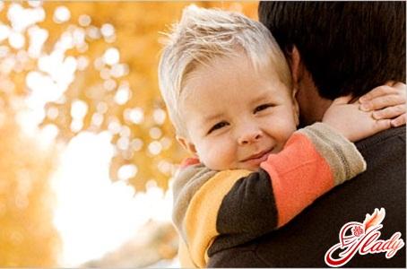 Федеральный банк данных о детях-сиротах и детях 95