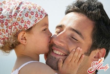 что делать если муж не хочет ребенка