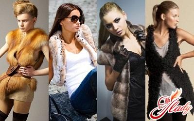 модные жилеты женские