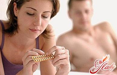 оральні контрацептиви відгуки