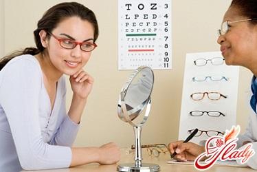 Зрение во время беременности: ухудшение, профилактика, лечение