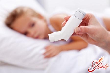 бронхиальная астма у детей лечение