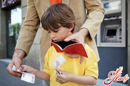 карманные деньги у ребенка
