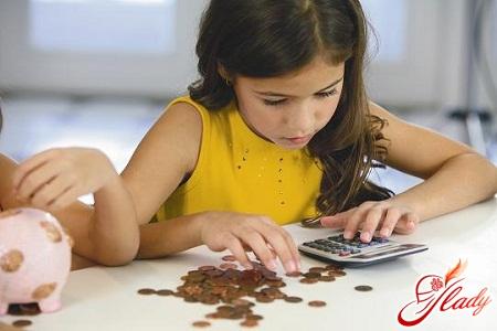 ошибки родителей дети и карманные деньги