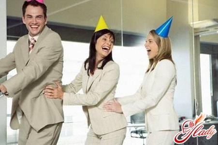 Корпоративные праздники