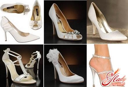 женская обувь свадебная