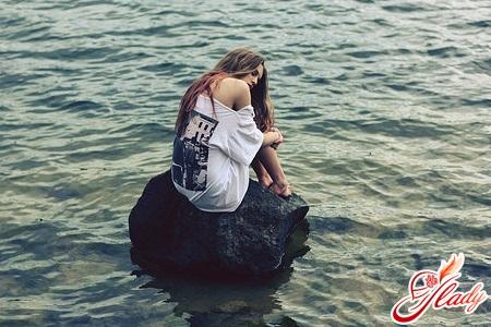 одиночество женское