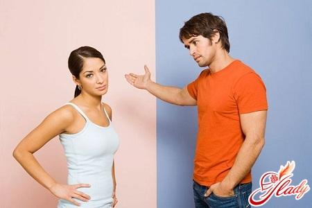 мужской эгоизм