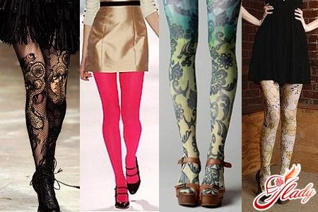 какие колготки модные в 2012 году
