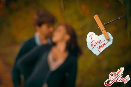 почему любовь проходит