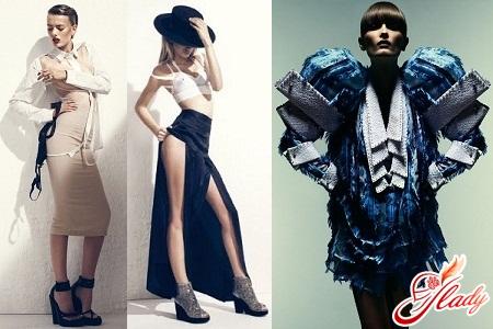 авангардный стиль одежды