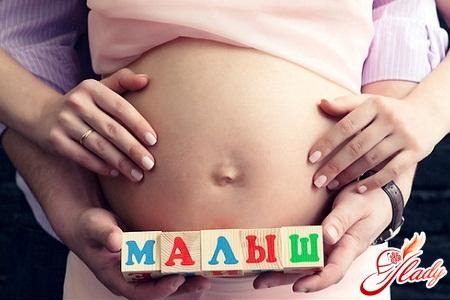 беременность 29 неделя признаки