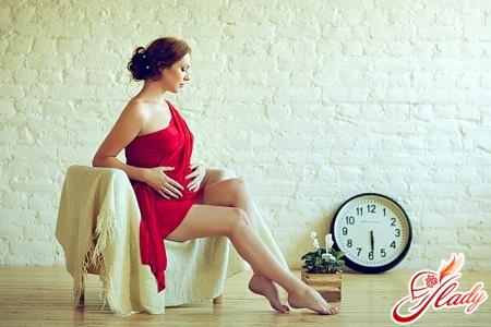 Беременность 33 неделя признаки
