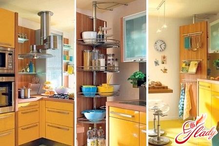 планировка кухни маленькой