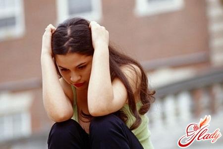 эмоциональная зависимость от человека