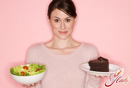 подскажите как похудеть