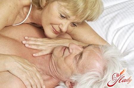 секс после 50 лет