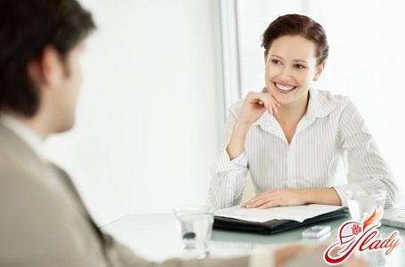 как проводить собеседование при приеме на работу
