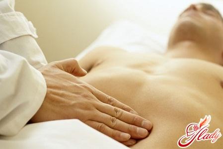 пониженная кислотность желудка лечение