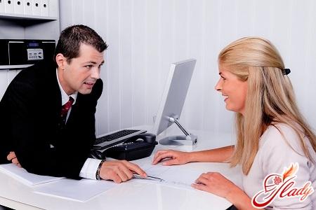 Ищу работу семья на дачу
