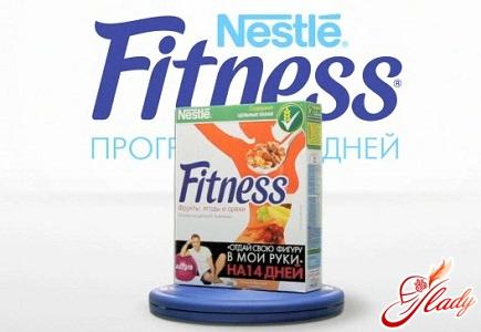 Fitness 14 Дней