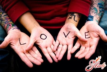 аффирмации любовь